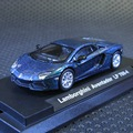 Kyosho OEM 1:64 700 alloy car Fast & Furious toys for children kids toys gift Original box Freeshipping