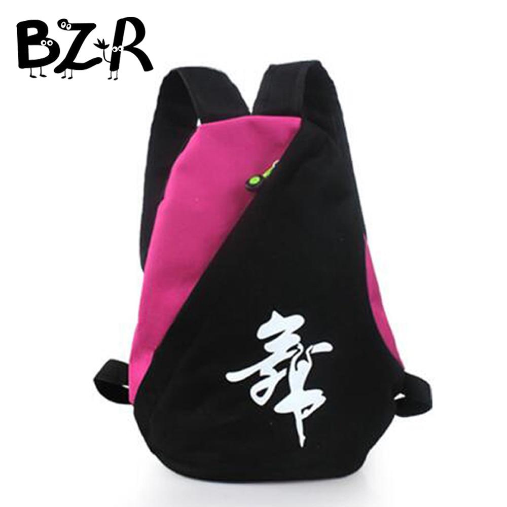 c765ff1ad children s satin ballet waterproof double backpack dance school bag ...