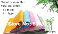 1000pcs/lot wholesale ANTI GREASY colorful bamboo fiber dish washing cloth,magic multi function wipping/cleaning rag