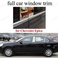 For C-hevrolet E-pica Full window frame Stainless Steel decoration trims  Car Styling
