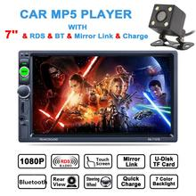 7 Inch 2Din 800*480 HD Touch Screen Car Video MP5 Player AM / FM RDS Radio Support BT Mirror Link Aux In + Rear View Camera