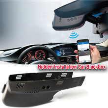 Hotselling 1080 P HD wifi car dash cam blackbox con g-sensor para BMW viejo 5 serie 3 serie 7 serie X3 X5 X6 (antes del año 2012)