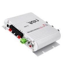 Стерео Бас Динамик автомобиля Hi-Fi Цифровой усилитель DC 12 V 200 W мини USB FM CD MP3 плеер без адаптера LP838