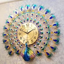 Creative Peacock Wall Clock Living Room And Bedroom Silent Watch Home Decor Modern Design Digital Clocks