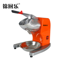 Free shipping commercial tea shop fast high foot ice machine Smoothie juice machine  Crushed Ice Ice Crushers