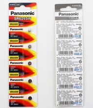 50pcs/lot Panasonic SR626SW Silver Oxide Battery G4 377A 377 LR626 SR626SW SR66 LR66 Button Cell Watch Coin Batteries