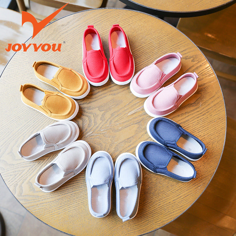 JOYYOU Brand Kids Shoes Boys Girls School Sneakers Children Teenage Footwear Baby Toddler White For child Fashion Shoes Canvas