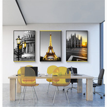 HAOCHU New Hot Canvas Print Poster Nordic Modern City Building Desk Landscape Black White Yellow Living Room Decoration Painting