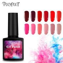 """""""Pooypoot"""" spalvotų kailių želė nagų lakas """"Red Pink"""" serijos hibridinės gelinės dažai """"UV-LED"""" nagų dailės pradmenų nagų gelio lakas"""