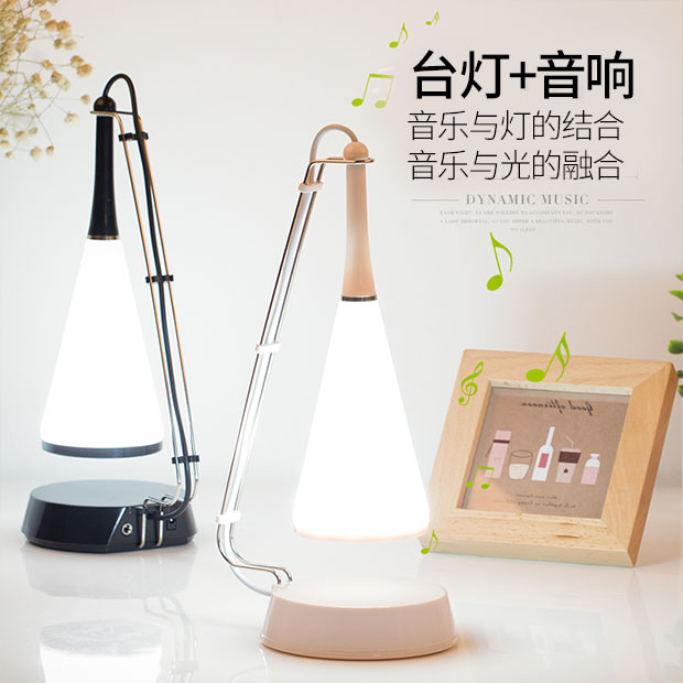 Creative Fashion Led Music Small Table Lamp Bluetooth Speakers Touching Bedroom Bedside Cabinet Study Simple Personality Lamp meja kecil untuk kamar