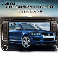 Bluesince Isudar Car Multimedia Player WinCE6.0 7'' 2Din DAB For Volkswagen/VW/ Passat/POLO/GOLF/Skoda/Seat/Leon Automagnitol