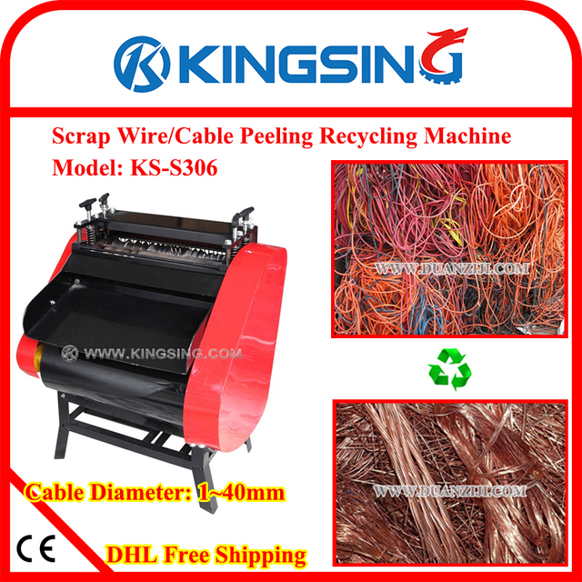 scrap cable/wire stripping machine, scrap copper wire stripping tool ...
