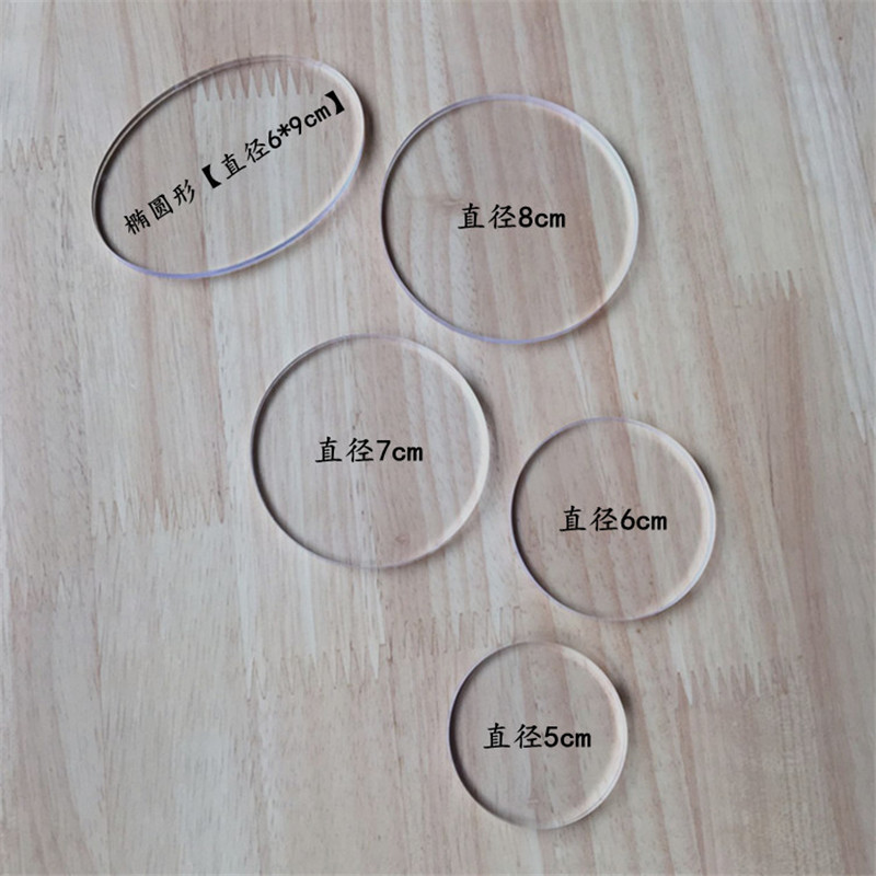Round Ellipse Acrylic Transparent Bases Fit For 1pcs Clay Tools
