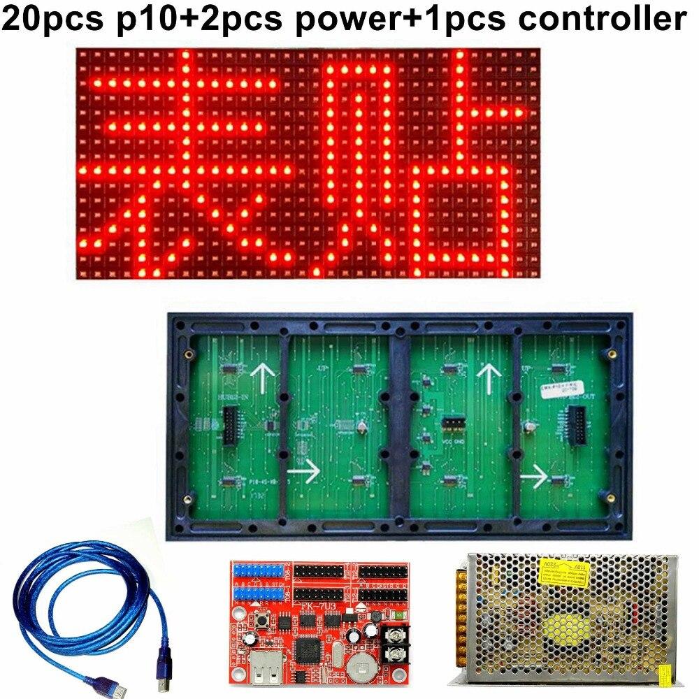 20 штук SMD P10 красный цвет полу-открытый СВЕТОДИОДНАЯ Плата дисплея модуль+ 2 шт. 5 v 40a источника питания+ 1 шт контроллер светодиодного знака