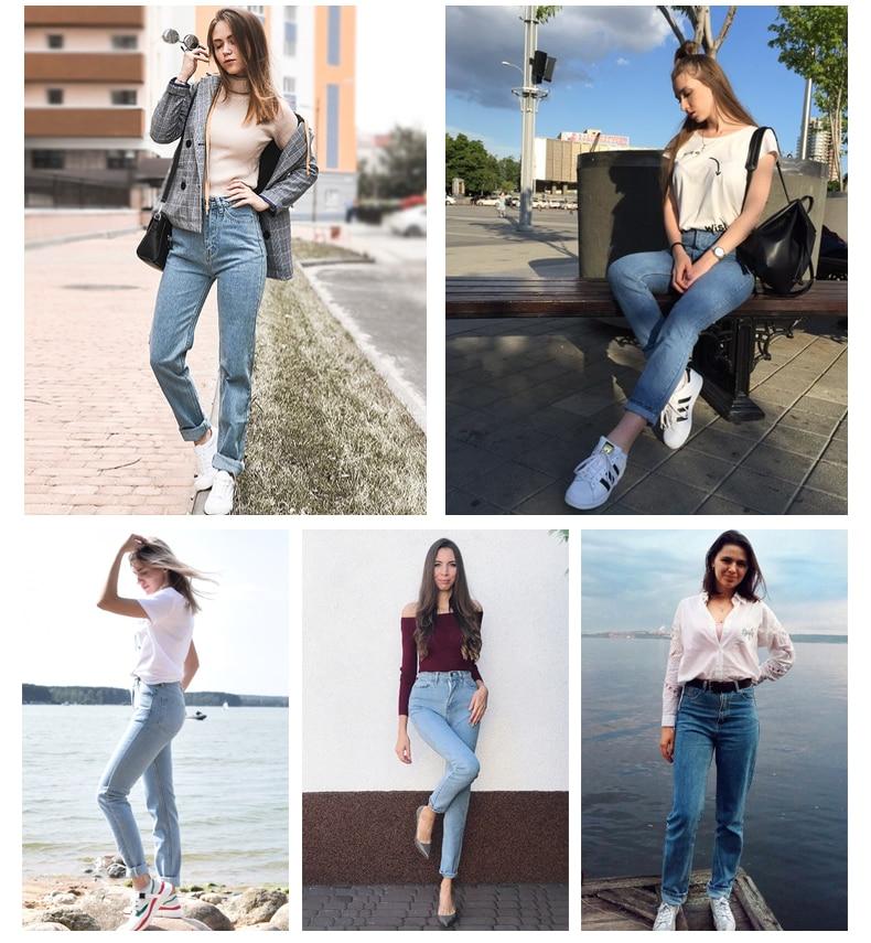 Vintage High Waist Jeans Full Length Cowboy Denim Pants 16