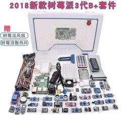 Raspberry raspberry pi 3b + супер стартовый комплект/комплект макетной платы (поддерживает программирование на питоне)
