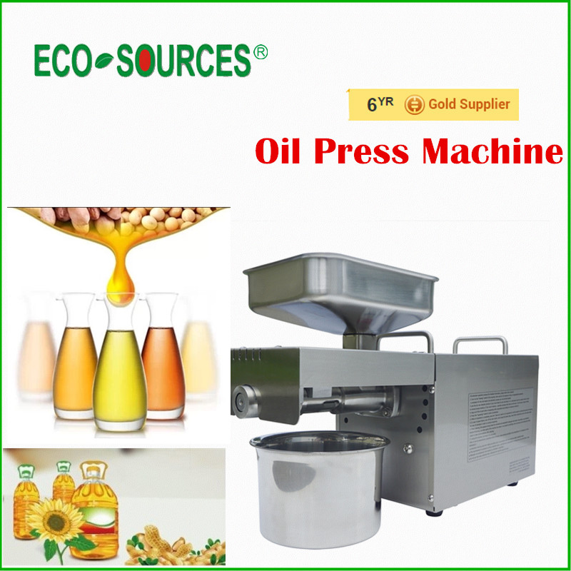 220V Automatic Olive Oil Press Machine Nuts Seeds Hot Cold Oil Presser Pressing Machine English instruction