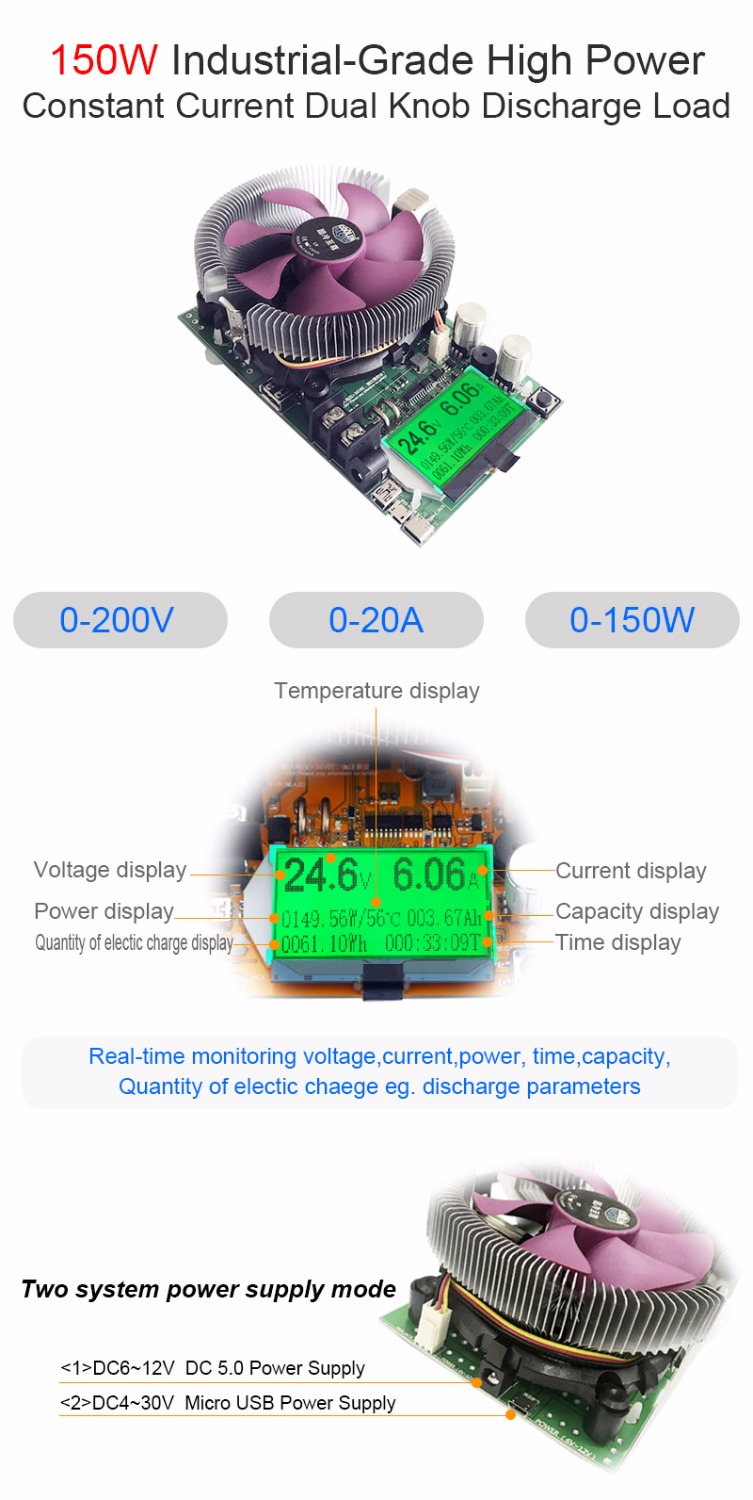 150w Adjustable Constant Current Electronic Load Battery