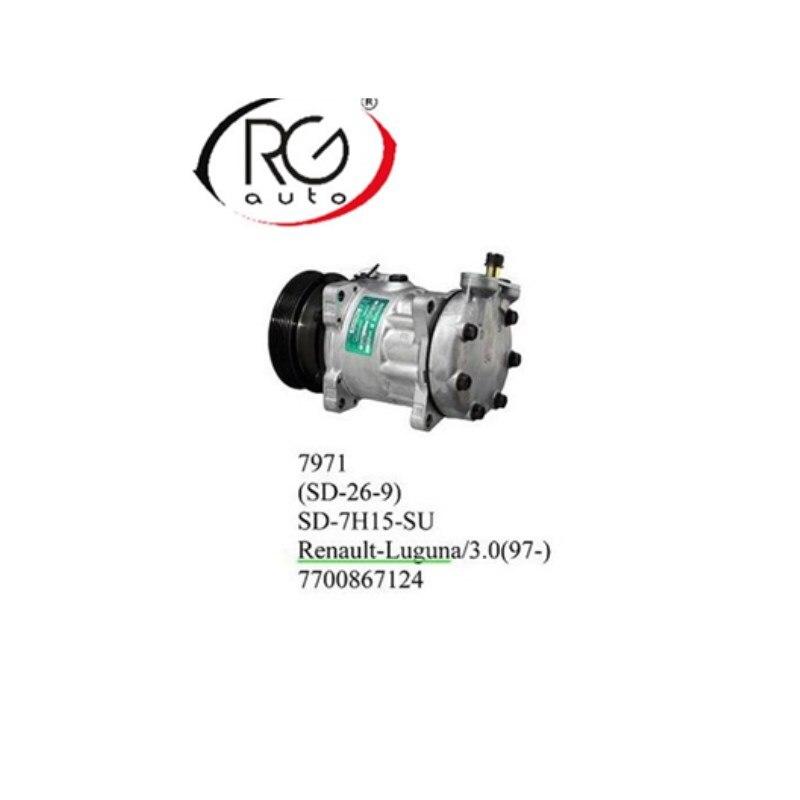 Good performance Auto A/C Compressor for Renault Luguna3.0
