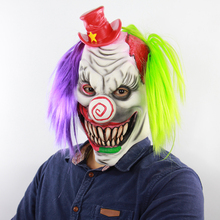 Halloween Mask Man Scary Mascaras Horror Masker Carnival Prank Masque Props Cosplay Realistic Latex Masks Funny Clown