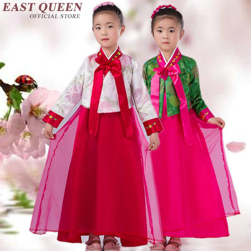 Online Shop for hanbok kid Wholesale with Best Price