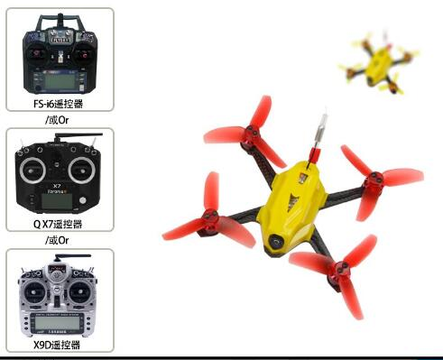 UAV90 Brushless Micro FPV Racing Quadcopter RFT with FRSKY X9D PLUS frsky X7 flysky FS-I6 transmitter radio UAV90 Brushless Micro FPV Racing Quadcopter RFT with FRSKY X9D PLUS frsky X7 flysky FS-I6 transmitter radio