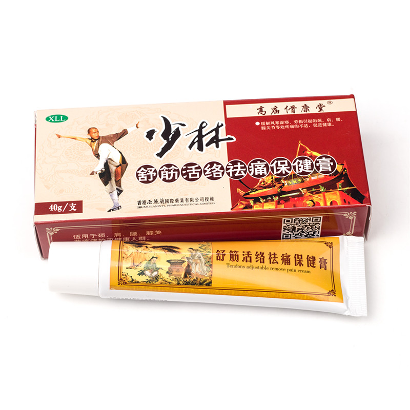 Chinese Shaolin Pain Relieve Cream Suitable Rheumatoid Arthritis joint back Herbal Analgesic Balm 30g Pain Relief Ointment