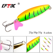 цена на FTK 1PC Metal Spinner Fishing Lure Hard Baits Spoon 8 Colors 25G/30G/35G 8CM-9.5CM With 1/0# Hook Paillette Wobbler Pesca Tackle