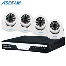 New 4ch HD 4MP CCTV Surveillance Kit DVR Video Recorder AHD 36led Infrared indoor White Small Dome Security Camera System free shipping new 4ch hd 720p ahd car mobile dvr 128g dual sd cctv surveillance system car recorder dvr for bus taxi truck van