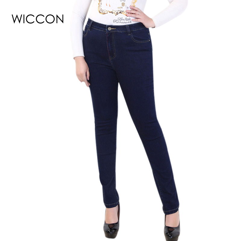 5XL Plus Size jeans 2017 New High Waist  jeans fashion Elastic Women washed pants casual pencil Denim slim trousers WICCON black skinny jeans women plus size 3 4 5 xl new elastic casual high waist pencil pants denim trousers qf115 q0178