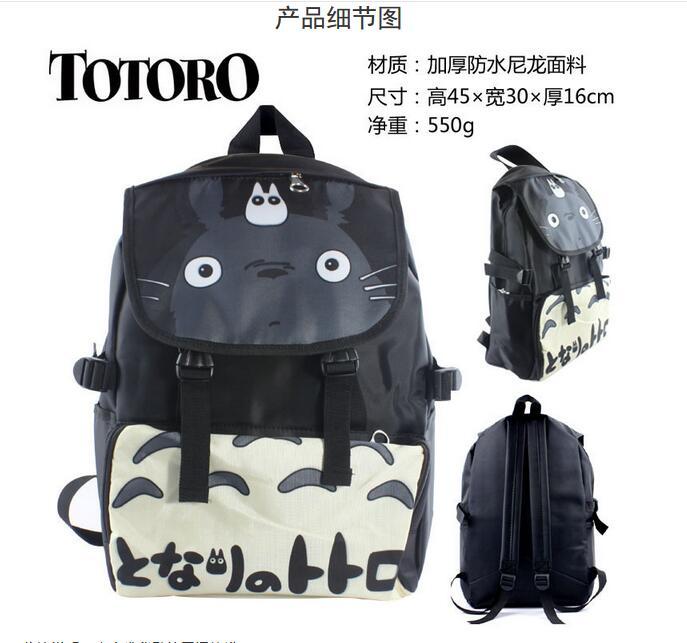 1 piece waterproof nylon Anime My Neighbor Totoro Cartoon Backpack School Shoulder Bag Kids Cosplay anime my neighbor totoro cartoon backpack canvas shoulders school bag children schoolbags men women bookbag printing backpack