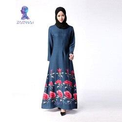 047 latest abaya design 2016 elegant vintage clothing slim abayas for women long sleeve muslim dress.jpg 250x250