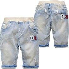 4036 summer shorts boy soft denim jeans shorts pants kids children 70 length calf length very