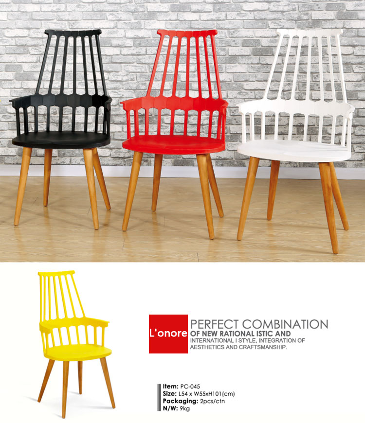 Italian modern Nordic chair, home restaurant/cafe hotel chair, practical Windsor chair, the study chair plastic dining chair can be stacked the home is back chair negotiate chair hotel office chair