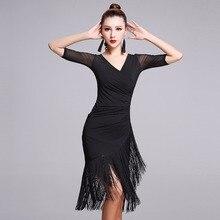 ac3b7a261d 2018 panie łacińskiej sukienka do tańca kobiet czarny etap kostiumy  pomponem Salsa z dekoltem w kształcie litery v Rumba do swin.
