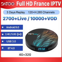 IPTV France Arabic Italy Spain Portugal DATOO HK1 MAX Android 9.0 4G+32G IP TV French