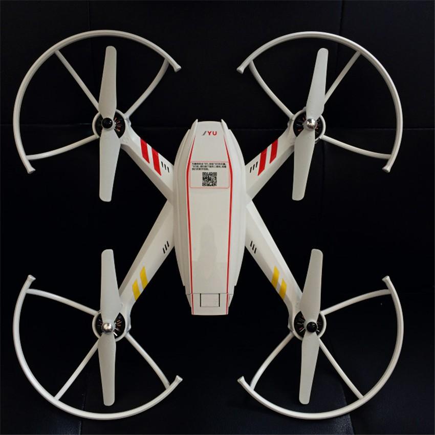 Jyu hornet quadcopter swing rod balancing propeller self-tightening