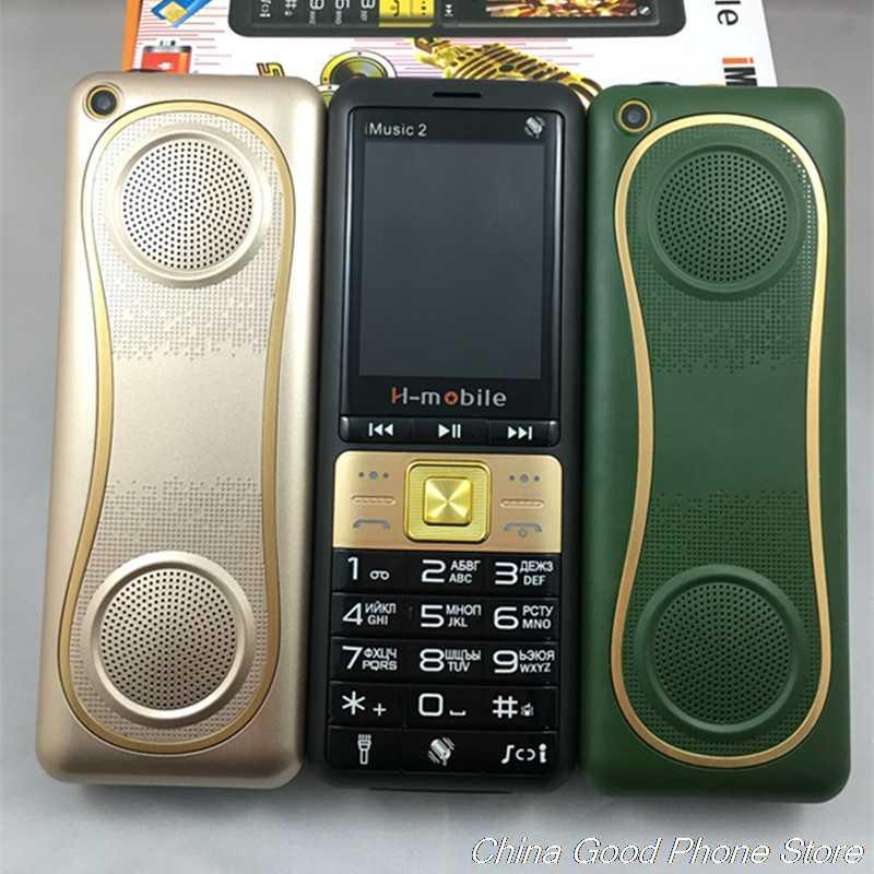 Супер громкий музыкальный телефон H-Mobile IMusic 2 двойной большой динамик большой аккумулятор внешний аккумулятор трио сим трио в режиме ожидания экран мобильного телефона