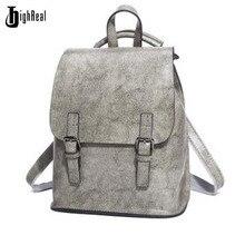 Модные Пояса из натуральной кожи Для женщин рюкзак Лидер продаж Высококачественная брендовая одежда Для женщин школьная сумка девушка Дорожные сумки рюкзак Дорожные сумки J157