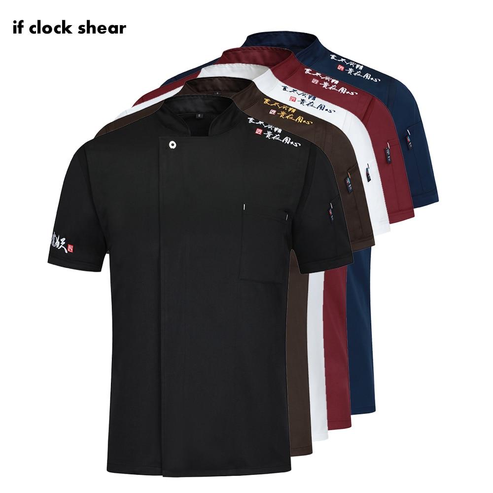 Unisex Food Service Kitchen Chef Uniforms Restaurant Workwear Cooker Clothes Hotel Jackets Cake Coffee Shop Waiter Coats S-5XL