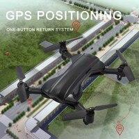 Складной Радиоуправляемый вертолет профессиональный 5G wifi gps бесщеточный Квадрокоптер с 1080 P HD камерой Радиоуправляемый Дрон Подарочная игр