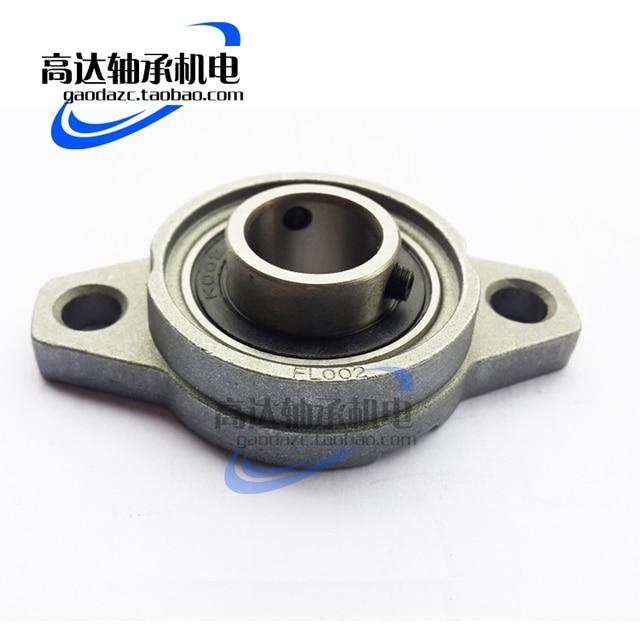 88936f738 Aliexpress.com  Beli Jenis bantalan dengan rhodium aluminium ...