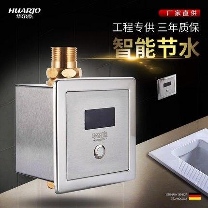 Voorzichtig Waldorf Automatische Inductie Kruk Inductie Kraken Pan Flusher Kruk Sensor Verborgen H860