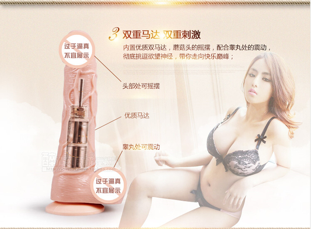 Adult female sex toy