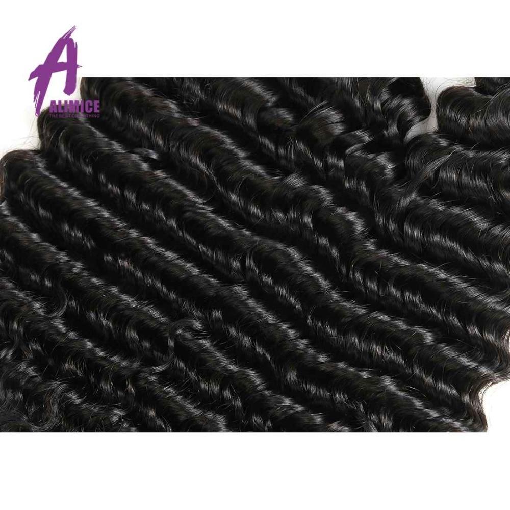 Alimice las brazilski las z globokimi valovi 1/3/4 snopi 100% remi - Človeški lasje (za črne) - Fotografija 4
