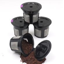 1/3Pcs Refillable K Cup Coffee Filter Capsule for K200 K300 K400 K500 Powder Filling Container Accessary
