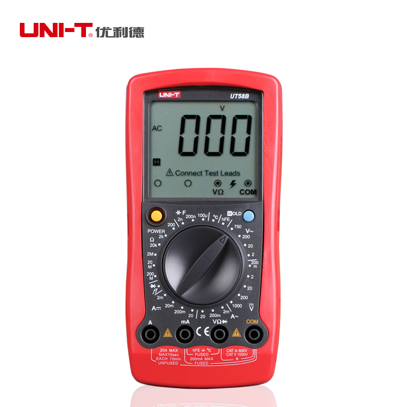 UNI T UT58B Digital Multimeter 2000 Count AC DC 750V Voltmeter 20A Ammeter Capacitor Transistor Temperature