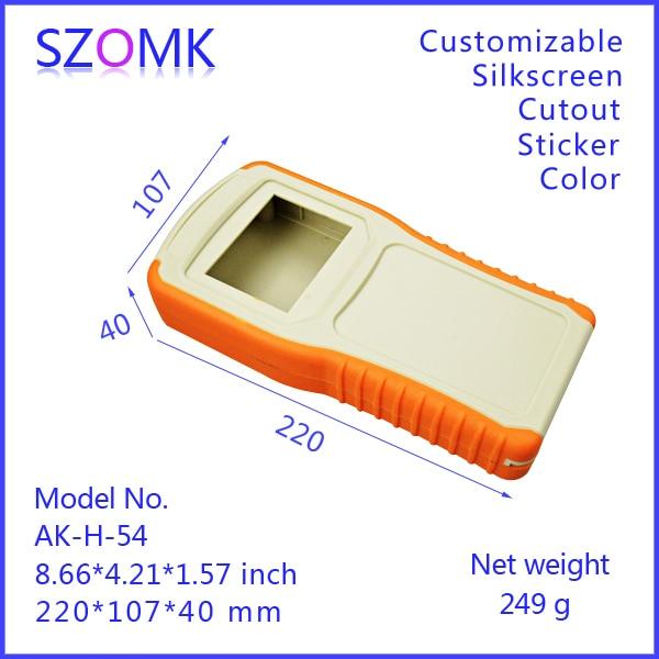 plastic enclosure box switch box (10 pcs) 220*107*40mm szomk plastic case project case electronics enclosure box