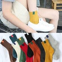 30 см summer стиль мужчины женщины носок тапочки марка мода хлопок носок тапочки ретро цвет двойной иглой line носки
