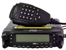 TYT TH-7800 Dual Band VHF UHF Car Truck Mobile Radio Transceiver & Cable